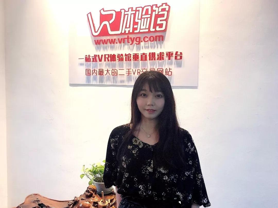 """線上""""資深小姐姐"""" 暢談二手VR""""發展史"""""""