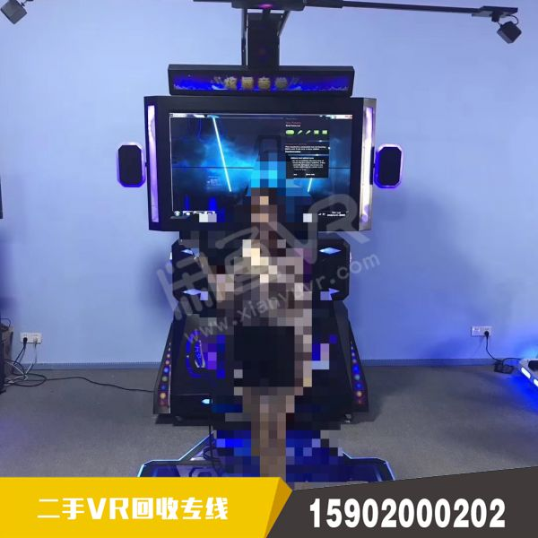 VR跳舞機