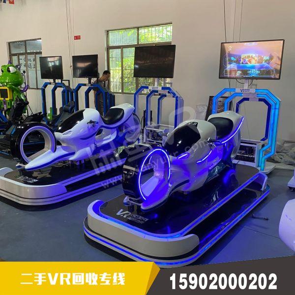 VR摩托車
