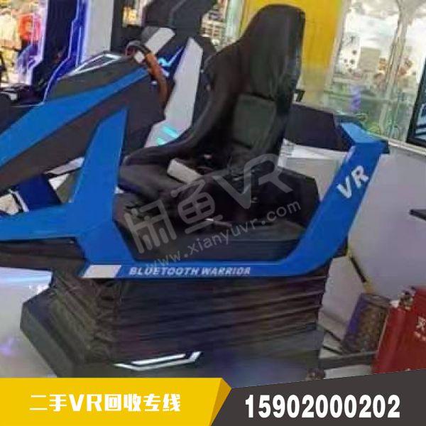 VR小賽車