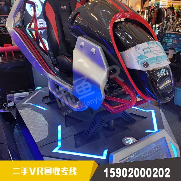 子彈頭VR賽車